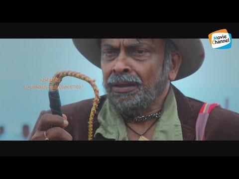 New Malayalam Full Movie | Calling Bell Malayalam Full Movie | Latest Malayalam Full HD Movies