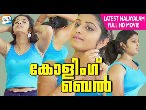 New Malayalam Full Movie | Calling Bell Malayalam Full Movie | Latest Malayalam Full HD Movies