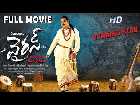 Xxx Mp4 Sampoornesh Babu Latest Hit Telugu Movie Comedy Entertainer Latest Telugu Movies 3gp Sex