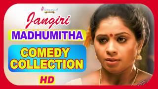 Madhumitha Comedy Scenes | Vijay | Sivakarthikeyan | Vijay Sethupathi | Soori | Thambi Ramaiah