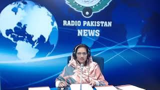 Radio Pakistan News Bulletin 11 AM  (19-01-2019)