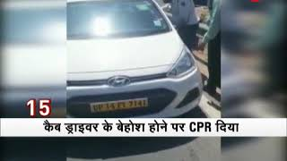 Morning Breaking: Delhi traffic police sub-inspector saves life cab driver