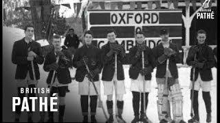 Oxford Beat Cambridge (1926)
