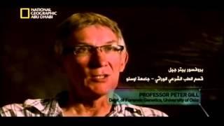 وثائقي التحقيق في جرائم القتل ـ 13 ـ القاتل المتسلسل