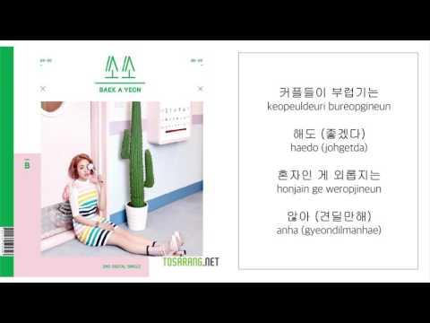 BAEK A YEON 백아연-「쏘쏘 SO-SO」 [LYRICS 가사:KOREAN/ROM] 1080P_