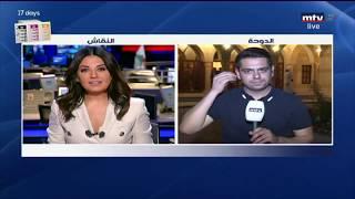 Prime Time News - 19/04/2018 - الراعي في قطر