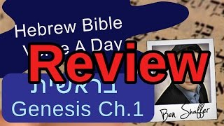 Learn Hebrew Overview - Review Of Genesis/Bereishit Chapter 1