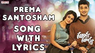 Prema Santosham Full Song With Lyrics - Surya Vs Surya Songs - Nikhil, Trida Chowdary