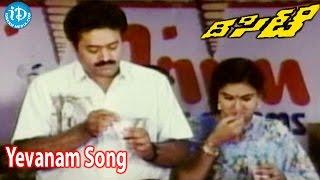 Yevanam Song - The City Movie Songs - Johnson Songs, Suresh Gopi, Urvashi