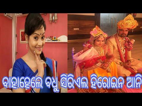 Xxx Mp4 Badhu Siriel Heroin Ani Unseen Marraige Photo Sarthak Tv Odia Seriel Ollywood Actres Wedding 3gp Sex