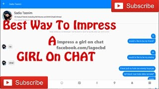 How to impress an girl on Facebook Chat in Bengali (Latest 2017)