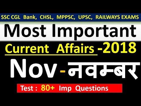 Xxx Mp4 Current Affairs November 2018 Important Current Affairs 2018 Latest Current Affairs Quiz 3gp Sex