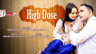 High Dose - Full Haryanvi video Song By Narender Chawriya, Miss Sweety || TSeries ||