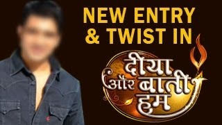 NEW ENTRY & TWIST in Sandhya & Sooraj's Diya Aur Baati Hum 25th July 2013 FULL EPISODE