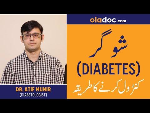 Xxx Mp4 Diabetes Amp Treatment Recommended Lifestyle For Patients Oladoc Interview With Dr Atif Munir 3gp Sex