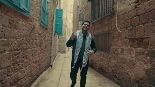 Ameer Dandan - Ya Batal   أمير دندن - يا بطل  (Official Video)