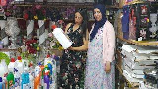 جديد محل💕espace turquie💕 بمناسبة عيد الأضحى تخفيضات في مواد التنظيف والستائر بأتمنة خيالية😱
