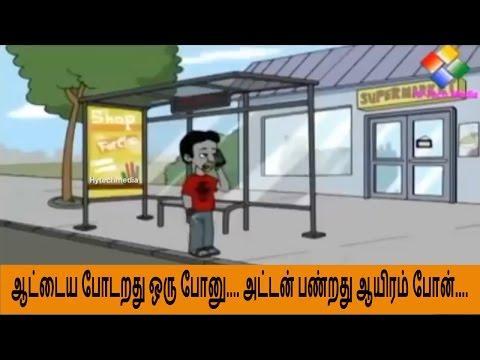 Xxx Mp4 ஆட்டைய போடறது ஒரு போனு அட்டன் பண்றது ஆயிரம் போன் Vadivelu Comedy Cartoon 3gp Sex