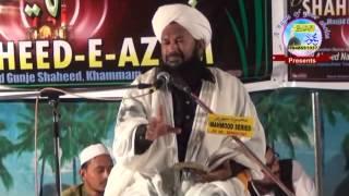 Fatiha Aur Salaam Full Bayan By Allama Ahmed Naqshbandi Sahab.