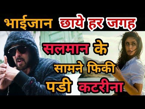 Xxx Mp4 Salman Khan Likes Katrina Kaif More Than In Swag Se Swagat Song Tiger Zinda Hai 3gp Sex