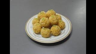 Boondi ladoo recipe -  How to make boondi laddu