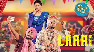 Laari | Vekh Baraatan Challiyan | Binnu Dhillon, Kavita Kaushik | Releasing on 28th July