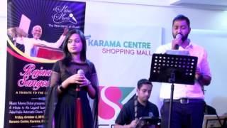 poomkattinodum Kilikalodum - poomukhappadiyil Ninneyum kaathu - Jojo Mani & Aishwarya Nair