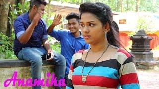 Malayalam Short Film 2015 Anamiga | See My Body