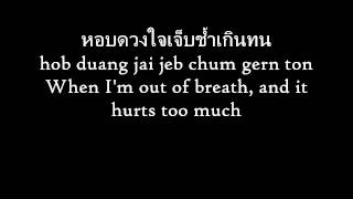 Loso Mae ( with Eng. Subtitles )