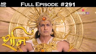 Shani - 19th December 2017 - शनि - Full Episode