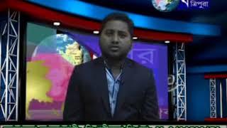 KHABAR TRIPURA NEWS