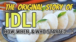 Idli | The Original Story of Idli | Why idli is best breakfast | Idli Recipe | Instant Idli |