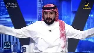 فيصل اليامي لطارق الحربي: كنت مدرس في مدرسة ولدك عبدالله، وفصلني المدير عشاني مشهور!