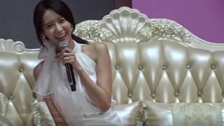 20160702 Yoona 1st FM 'Blossom' in Guangzhou TALK 2