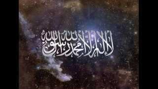القرآن الكريم بصوت ياسين الجزائري