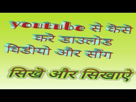 Rajsthani sex videos