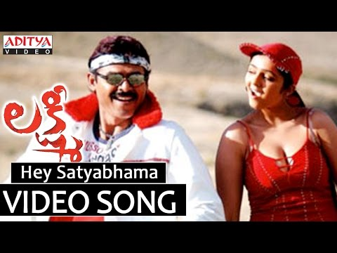 Xxx Mp4 Hey Satyabhama Song Lakshmi Video Song Venkatesh Nayanthara Charmi 3gp Sex