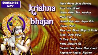 'Janmashtami' Special : - Top Krishna Bhajan - FULL AUDIO SONGS - Popular Gujarati Bhajan