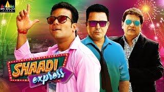 Shaadi Express Hyderabadi Hindi Latest Movie Trailer 2017   Saleem Pheku, Ismil Bhai, Aziz Naser