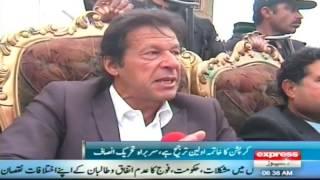 Imran Khan jalsa in Swat valley Report  by Sherin Zada