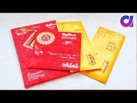 Xxx Mp4 Best Reuse Of Waste Marriage Card Craft Idea DIY Crafts Artkala 3gp Sex