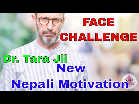 Xxx Mp4 New Motivational Video By Dr Tara Jii अवरोधको सामना कसरी गर्ने Best Nepali Motivational Speech 3gp Sex