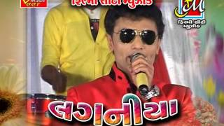 Laganiya | Nonstop | Gujarati Lagan Geet 2016 | Part 2 | Nitin Barot, Savan Raval | Full VIDEO Songs
