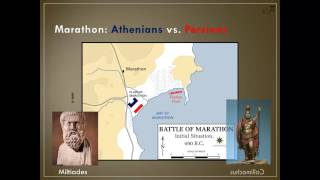 Greco-Persian Wars: The Battle of Marathon (in a nutshell)