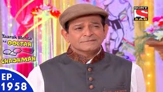 Taarak Mehta Ka Ooltah Chashmah - तारक मेहता - Episode 1958 - 14th June, 2016