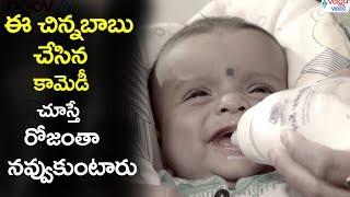 Cute Small Boy Ultimate Funny Video || Telugu Comedy || Volga Videos 2017