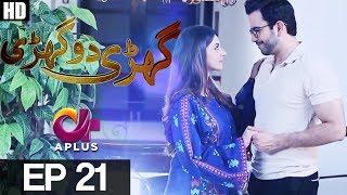 Ghari Do Ghari - Episode 21 | Aplus ᴴᴰ Drama | Junaid Khan, Nausheen Shah, Moomal Khalid