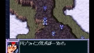【PS版】スパロボF完結編「第54話 ギアナ高地の修行」
