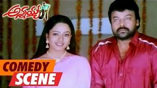 Annayya Telugu Movie || Comedy Scene 01 || Chiranjeevi, Soundarya, Ravi teja