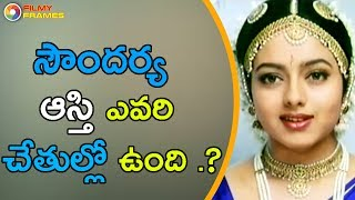 Who Gained Tollywood Actress Soundarya Properties Full Details | Filmy Frames
